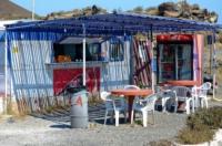 Fußweg von Imerovigli nach Oia - Santorin